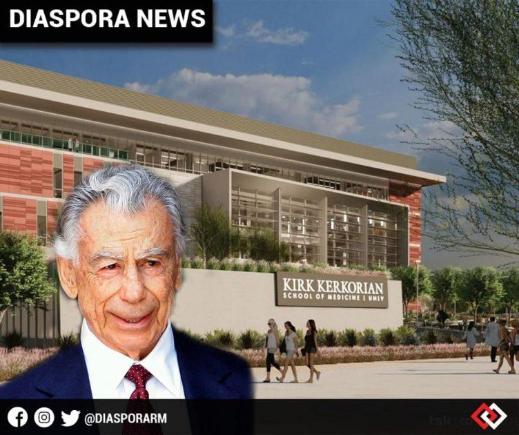 diasporarm-news-unlv-school-of-medicine-to-be-named-after-kirk-kerkorian
